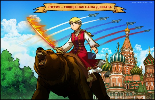 Russia - Our Sacred Homeland